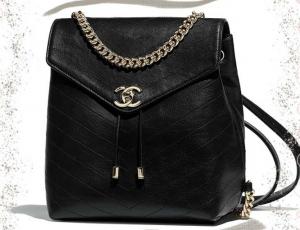 Chevron Dana Derisi Chanel Sırt Çantası